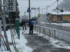 雪かき 01
