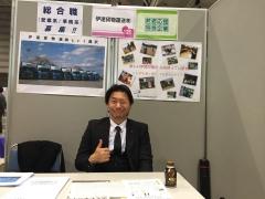 2017.03.08 ふくしま大卒等就職ガイダンス 02