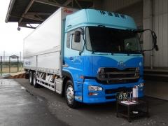DSCN9210